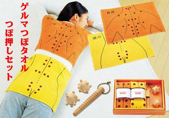 Massage Shiatsu là gì